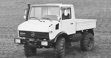 1974_u120